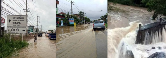flood korat 1